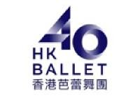 hk-ballet